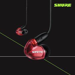[SHURE] SE535LTD + UNI (레드) 이어폰