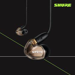 [SHURE] SE535 + UNI (브론즈) 이어폰