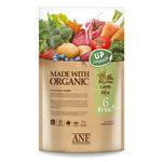 ANF 6Free 플러스 양고기 쌀 1.8kg 강아지사료