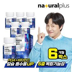 어골칼슘 폴리감마글루탐산 6병 비타민D 비타민K 망간 함유