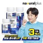 어골칼슘 폴리감마글루탐산 3병
