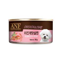 ANF 치킨게맛살캔95G 강아지캔간식