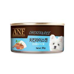 ANF 치킨라이스캔95G 강아지캔간식