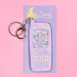 [마이멜로디 쿠로미] Rainbow Melody Key Holder