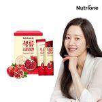 [무료배송] 석류 더 콜라겐 14포 (2주분) 석류농축액 석류젤리