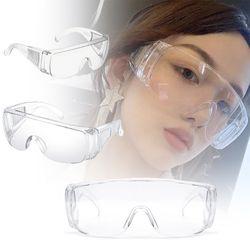 투명고글 보안경 방역 의료 산업용 안전 눈보호