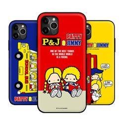 산리오 패티 앤 지미 도어범퍼 LG G6 케이스