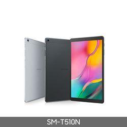 삼성 갤럭시탭A 10.1 SM-T510 (2019) WIFI 32GB 온라인강의