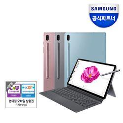 삼성 갤럭시탭S6 10.5 128GB SM-T860 WIFI 온라인강의