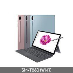 삼성 갤럭시탭S6 10.5 256GB SM-T860 WIFI 온라인강의