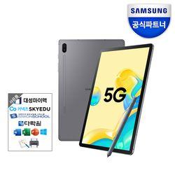 삼성 갤럭시탭S6 5G 128GB SM-T866 10.5인치 온라인강의