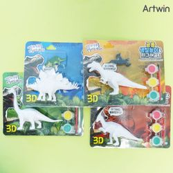 2000 3D공룡색칠놀이피규어세트BOX(12)