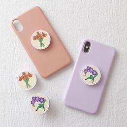 봄의정원톡