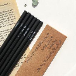 훈민정음 연필6p 세트