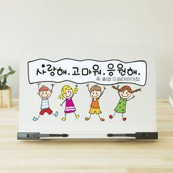 주문제작 졸업 입학 기념 선물 화이트 메시지독서대