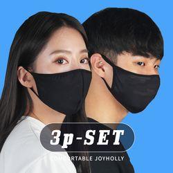 필터교체형 향균 3중 블랙 마스크 3장세트 교체필터60매