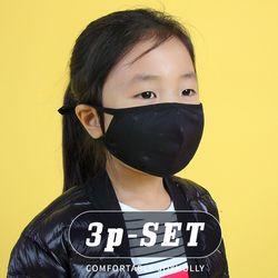 필터교체형 3D 입체 쿨 마스크 아동용 3장세트 교체필터60매