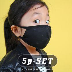 향균3중마스크 아동용 필터교체형 5장세트 필터100매