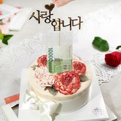 어버이날 스승의날선물 카네이션 용돈떡케이크(3호)