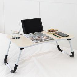 레토 접이식 컵홀더 베드테이블 침대 노트북 책상 LNS-W03