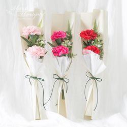 카네이션 미니 꽃다발