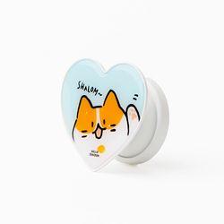 [정품 그립톡]헬로든든 하트 그립톡 02.하트루이스