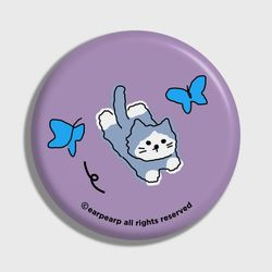 Awesome cat-purple(거울)