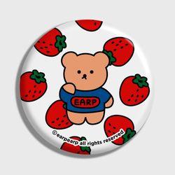 strawberry bear-white(거울)