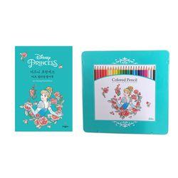 디즈니 프린세스 아트 컬러링 엽서북&색연필 SET (신데렐라)