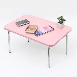 접이식 좌식 컴퓨터 노트북 공부 테이블 책상 좌탁 베이직