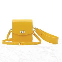 루나(Runa) - Yellow