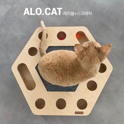 알로캣 캐치볼 올인원