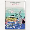 대형 메탈 바다 해변 그림 아트 포스터 액자 라울 뒤피 no.14