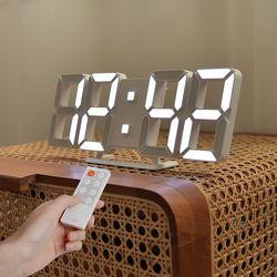 무아스 퓨어 30cm 슬림형 led 벽시계 (M) 무선 리모컨