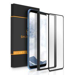 갤럭시 S8플러스 3세대 하이브리드 쉴드 강화유리 액정보호필름