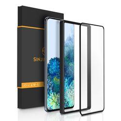 갤럭시 S20플러스 3세대 하이브리드 쉴드 강화유리 액정보호필름