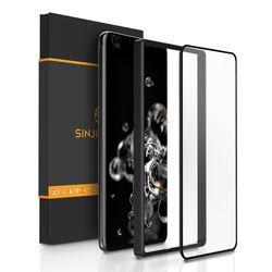 갤럭시 S20울트라 3세대 하이브리드 쉴드 강화유리 액정보호필름