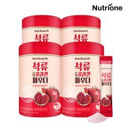[무료배송] 전지현 석류 더 콜라겐 파우더 30포 x 4통(4개월분)