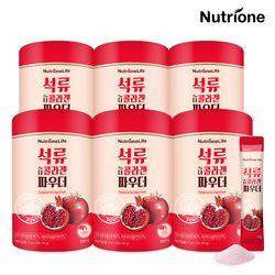 [무료배송] 전지현 석류 더 콜라겐 파우더 30포 x 6통(6개월분)