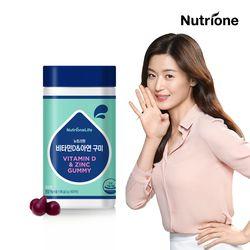 전지현 비타민D&아연 60구미 포도맛