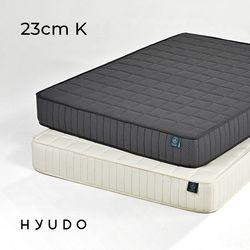 제주 23cm 포켓스프링 킹 침대 매트리스 (K)