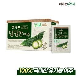 유기농 당당한 여주 1박스 (30포)