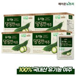 유기농 당당한 여주  4박스 (120포)