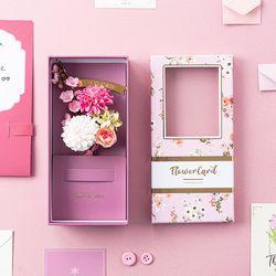 땡큐 플라워 부토니에 용돈카드박스 세트 pink