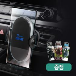 시크릿 카프리 차량용 무선충전거치대+양키캔들품