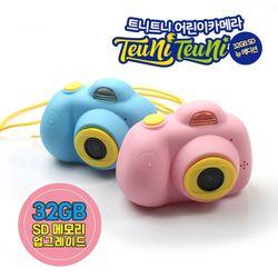 트니트니 어린이 키즈 카메라(32G 업그레이드)