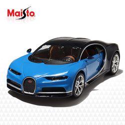 마이스토 1:24 부가티 시론 Blue 자동차피규어 다이캐스트
