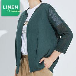 린넨 집업 자켓(3Color) DAJQ20531