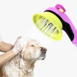 프리미엄 강아지 고양이 반려동물 마사지 샤워기 헤드 3컬러