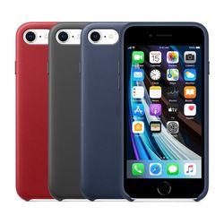 [Apple] 애플정품 iPhone SE 레더 케이스(아이폰 7 8 호환)